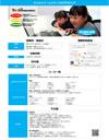 プログラミング塾:実績01